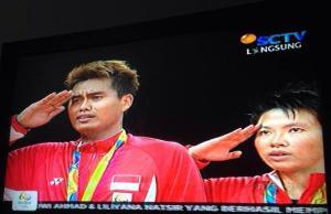 emas olympiade